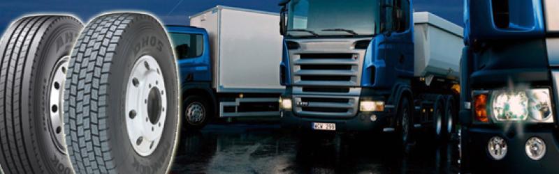 Поступление грузовых шин, соответствующих изменениям