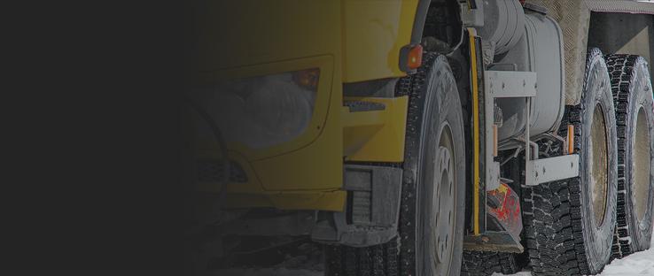 грузовые шины на рулевую ось